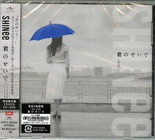 SHINEE-KIMI NO SEI DE-JAPAN CD+DVD Ltd/Ed D86