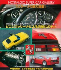 [DVD] Ferrari Nostalgic 275GTS 348tb F40 Dino 206GT 250GTO 330GTS 512BB SPYDER