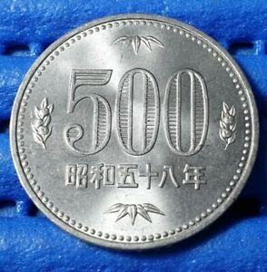 1983 Japan Year 58 Hirohito (Showa) 500 Yen (¥500) Paulownia Plant Coin