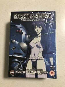Ghost In The Shell - Stand Alone Complex - Complet 1st Gig Boxset - 26 Episodes