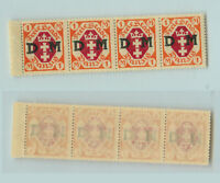 Danzig 🇩🇪 1921 SC O14 MNH strip of 4. rtb3056