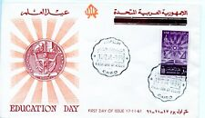 FDC PREMIER JOUR / POST DAY EGYPT EGYPTE / EDUCATION DAY CAIRO 1961
