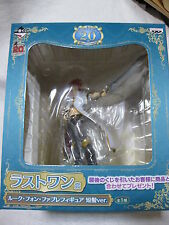 Tales of the Abyss Luke fon Fabre Official Figure Ichiban Lottery 20th