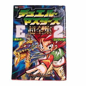 Duel Masters complete E2 card File Art Japanese Book without Card 2013 CoroCoro