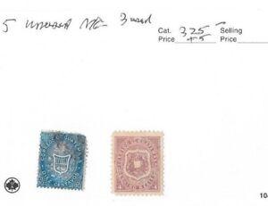 GUATEMALA 1871-1873 SCOTT 5 UNUSED AND 3 USED.