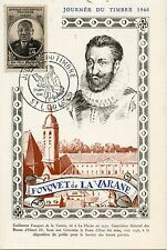 CP / MAXIMUM 1° JOUR /  1946 TOUQUET DE LA VARANNE / SAINT LOUIS SENEGAL