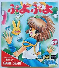 Game Gear - Puyo Puyo (NTSC-J, region free) VERY GOOD CONDITION