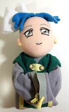 Angelique - Plush Doll Figure Toy - Koei 1998 Otome Game - LUVA
