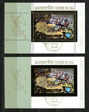 LAOS UPU 75 Moon Car space Gold foil Or MICHEL Blocs 61 A+B cote 90 euros