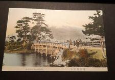 Vintage Japan Postcard - Fuji from Kawaibashi