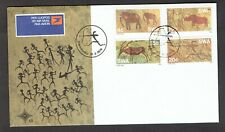 South West Africa (SWA) 1976, Air mail Wild Animals of SWA on FDC + Description