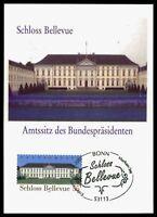 BUND MK 2007 SCHLOSS BELLEVUE PRIVATE !! MAXIMUMKARTE MAXIMUM CARD MC CM by82