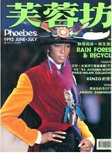 PHOEBES 6 7 JUNE JULY 1992 JOURNAL TAIWAN NAOMI CAMPBELL KENZO FASHION MAGAZINE
