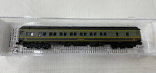 CN Heavyweight 28-1 Parlor Car Gatineau N - Micro Trains Line #14300150