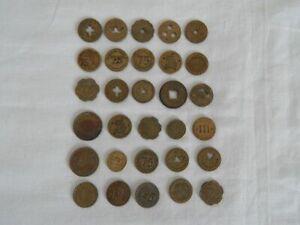 ANCIEN LOT de 30 JETONS de MACHINE à SOUS BUSSOZ PARIS Casino à CONSOMMER