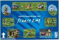 Bloc  n° 110 Coupe du monde de rugby 2007 NEUF ** LUXE