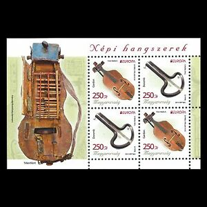 """Hungary 2014 - EUROPA Stamps """"Musical Instruments"""" Music Art - MNH"""