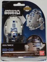 Hatch N Heroes Star Wars Egg Force R2-D2 - (Russian Packaging) (BNIB) - 84548