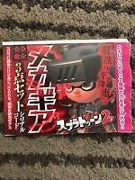Splatoon 2 Mecha Gear Serial Code, Corocoro Bonus, Splatoon2 / Japanese products