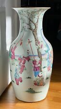 Antique Chinese Porcelain Vase Tongzhi Period 19Th Centry Qing