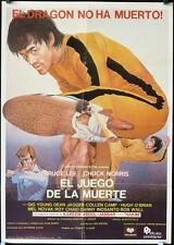 R057 GAME OF DEATH video South American '79 Bruce Lee, Kareem Abdul Jabbar,