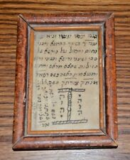 Antique protection Amulet hebrew Manuscript 100 years judaica Unique rare kabala