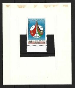 Afganistan,1988,Space,USSR,proof,L12 1/2,RARE,exist 7 only
