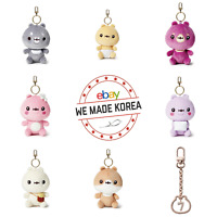 TWOTUCKGOM & MONSTA X Plush Doll Keyring Keychain Official Authentic K-Pop Goods
