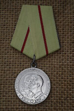 RUSSIAN RUSSIA SOVIET USSR CCCP ORDER BADGE MEDAL Partisan SILVER