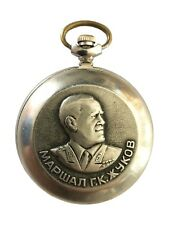 "Vintage Soviet USSR Mechanical MOLNIJA Pocket Watch 15 Ruby Jewels ""Zhukov"""