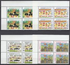UAE 1995 ** Mi.490/93 Bl/4 Kunst Art | Kinderzeichnungen Children's Paintings