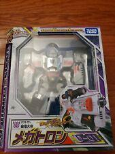 Transformers D-01 Henkei Megatron - Voyager MISB Brand New CHUG TakaraTomy