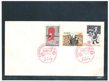 JAPAN 1971 Centenary of Japanese Postage Stamps FDC (Sakura 300y)