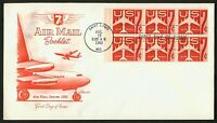 #C60a 7c Jet Airliner, Artmaster FDC **ANY 4=FREE SHIPPING**