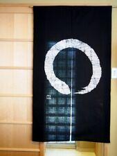 Kyoto Enso Noren Door curtain Roketsu dye Batik Sumi Black Japan 85 x 150 cm