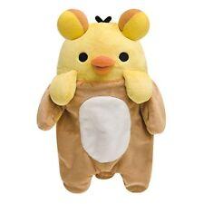 San-X Rilakkuma Kiiroitori Kigurumi Sleeping Bag Plush Doll 24cm Stuffed Toy