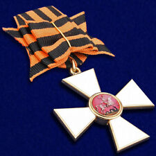 Russian Empire AWARD Badge of the order of St. George of the 1st class - moulage