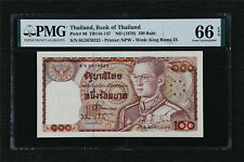 1978 Thailand Bank of Thailand 100 Baht Pick#89 PMG 66 EPQ Gem UNC