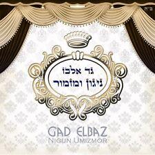 Gad Elbaz-Nigun U'Mizmor