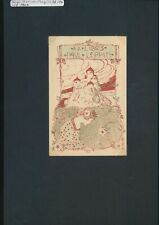EX28227 EX Libris HUGO STEINER-PRAG 1900 castle on mountain fine l