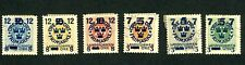 Sweden 1918 B22, B24, B25, B27-B29 Cancelled Semi-Postal Stamps