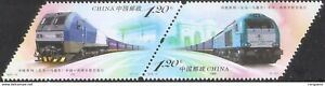 2019-13 CHINA-SPAIN JOINT RAILWAY EXPRESS(YIWU-MADID) STAMP 2V
