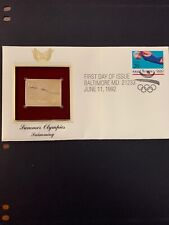 1992  - SUMMER OLYMPICS (SWIMMING)  -  Gold Replica FDC (by PCS) - unaddressed