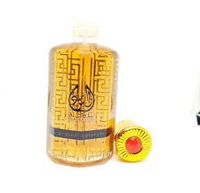 100ml Egyptian Musk Arabian Ittar Vanilla Oil Perfume Fragrance Sweet Musky