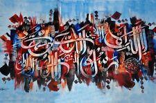 Individual Islamic Calligraphy-First Kalma & Asmaul Husna - SNF30600039