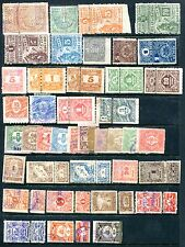 39 Different Mexico Hilaza y Tejidos Revenues (Lot #MRH1)