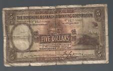 HONG KONG ✨ 1937 HSBC $5 large note ✨ HANDSIGNED #6364