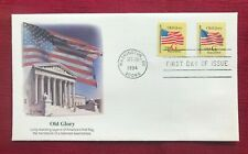 "JOHN'S DEALS - US 1994 FDC SC #'s  2879 & 2880 OLD GLORY ""G"" -  FLEETWOOD"