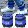 Adjustable Ankle Leg Weights 1 Pair Fitness Strength Exercise Endurance Training