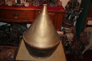 Large Antique Middle Eastern Arabic Copper Metal Rice Cooker Heater Engravings